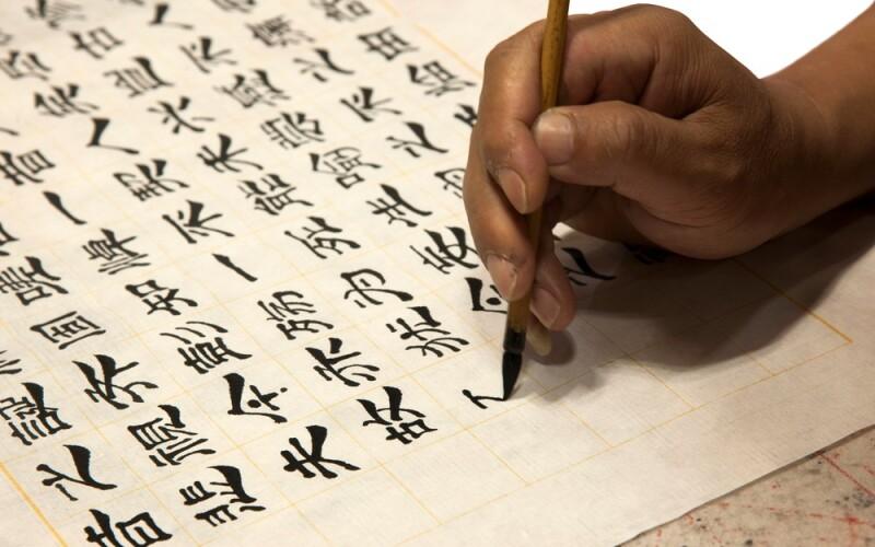 Proverbe anniversaire chinois : découvrez les proverbes chinois sur l'anniversaire